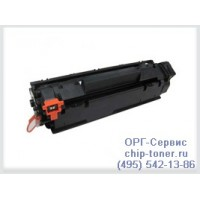 Картридж HP LaserJet P1005 / P1006 ,совместимый