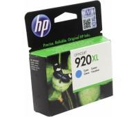Картридж струйный голубой HP 920XL повышенной емкости ,оригинальный