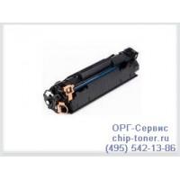 Картридж HP CE285A , совместимый