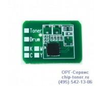 Чип черного картриджа OKI C801N / C821N / C821DN