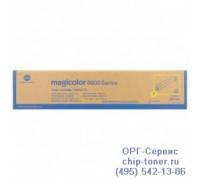 Картридж Konica Minolta A0D7253 Magicolor 8650DN желтый, Оригинальный