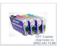 Набор картриджей Epson T0735 (4 цвета) совместимый