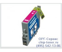Картридж пурпурный Epson T0483 совместимый