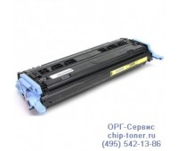 Картридж желтый Canon LBP-5000 / 5100 совместимый