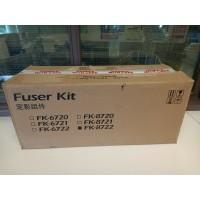 Узел термозакрепления FK-8722 для Kyocera TASKalfa 7052ci / 8052ci оригинальный