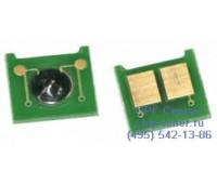 Чип голубого картриджа HP Color LaserJet CM3530