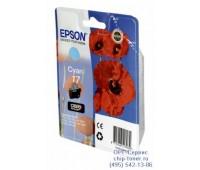 Картридж голубой Epson 17 оригинальный