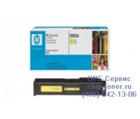 Картридж C8552A желтый HP Color LaserJet 9500 оригинальный