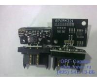 Чип драм-картриджа (Image Unit) Develop Ineo + 452/552/652 Голубой