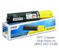 Картридж Epson C13S050187 Оригинальный